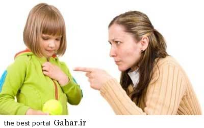 ba2700 آموزش رفتار صحیح به فرزندان