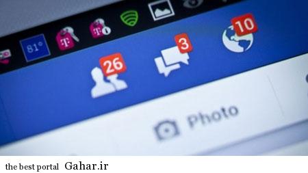 co4277 آسانترین روش چک کردن فیسبوک