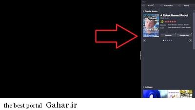 co4298 چطور تبلیغات کنار KMPlayer را ببندیم؟ آموزش تصویری