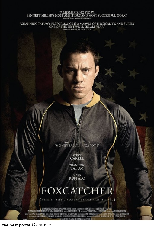 foxcatcher 2014 poster2 دانلود تریلر فیلم جدید چانینگ تاتوم به اسم Foxcatcher