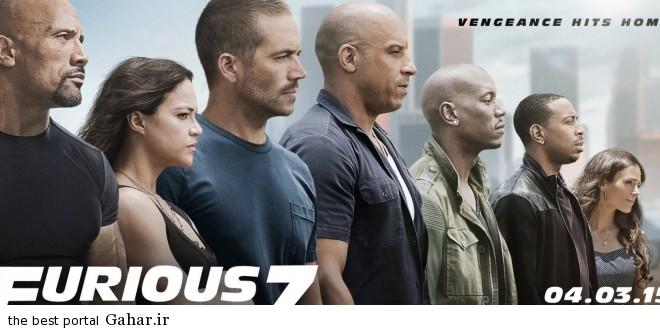 furious 7 poster1 660x330 اطلاعات جدید از فیلم Fast and Furious 7 در آستانه اکران