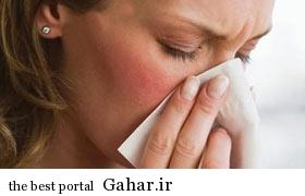 hhh1067 توصیه هایی برای آلرژی