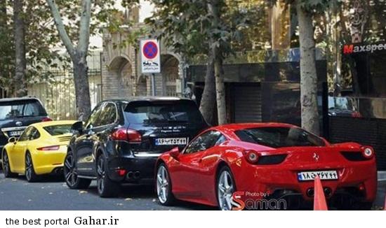 عکس پسران پولدار مشهد