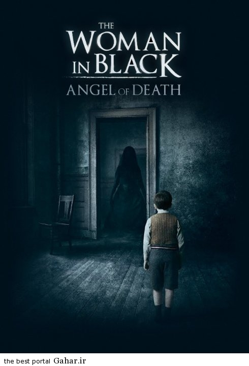 woman in black 2 poster تریلر فیلم ترسناک جدید The Woman in Black: Angel of Death