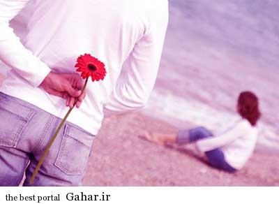 za4 2031 روش ابراز علاقه به همسر