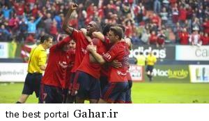 00995348 پیروزی اوساسونا با گلزني نکونام