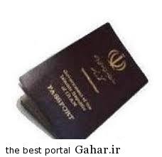 1 رونمایی از گذرنامه های الکترونیک سری جدید