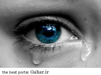 116 معنای گریه کردن در انسانها