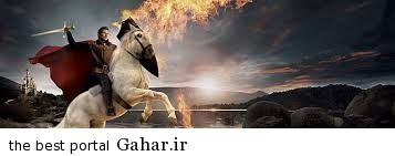 119 برای همسرتان شاهزاده ای با اسب سفید باشید