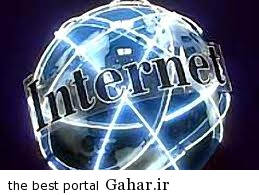 12  تا پایان سال 2020 در دنیا 50 میلیارد کاربر اینترنت وجود دارد
