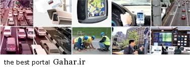 14 مهندسی ترافیک با سیستمهای حمل و نقل هوشمند
