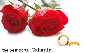 15 ازدواجهای عجیب و غریب در ایران!