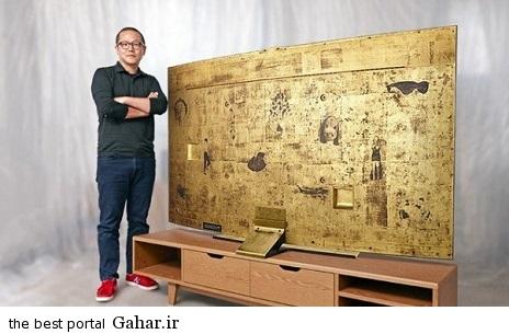 186252 8181 محصول جدید سامسونگ ، تلویزیون با بدنه طلا