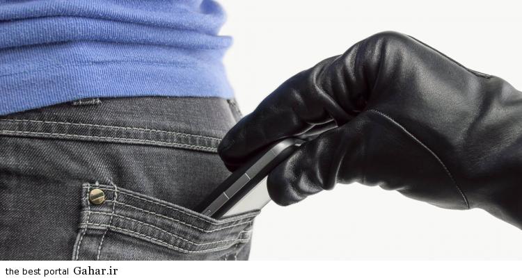 1 23 آمار سرقت روزانه گوشی در جهان