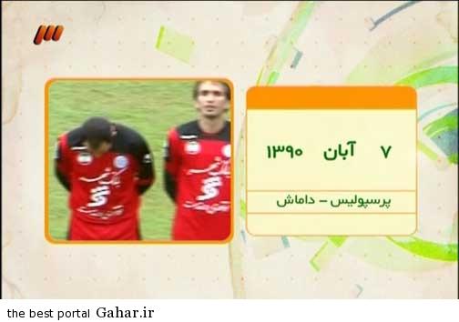 2731250 525 خلاصه برنامه نود دیشب 19 آبان / گزارش تصویری
