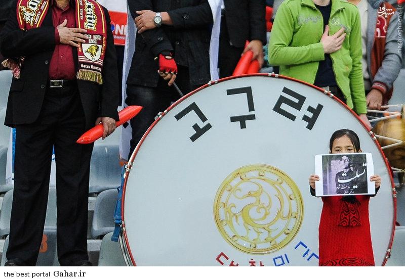 2751768 150 1 دختر کره ای درگذشت پاشایی را اینطور تسلیت گفت / عکس