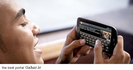 353063 981 همه چیز درباره فناوری اس ام اس