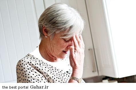388837 936 روش درمان انواع درد