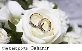 9 چرا ازدواج نمی کنید ؟