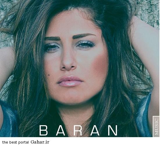 Baran 100 Baar بیوگرافی باران خواننده معروف ایرانی / عکس