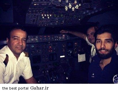 IMG10043089 خلبانی کردن سید محمد موسوی