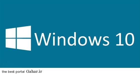 IMG14512868 ویندوز 10 مایکروسافت جایگزین ویندوز 8