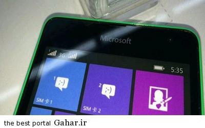 IMG185755991 اولین گوشی مستقل مایکروسافت بدون برند نوکیا !