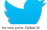 TwitterLogo توئیت ایندکس ، جستجوگر تازه توئیتر
