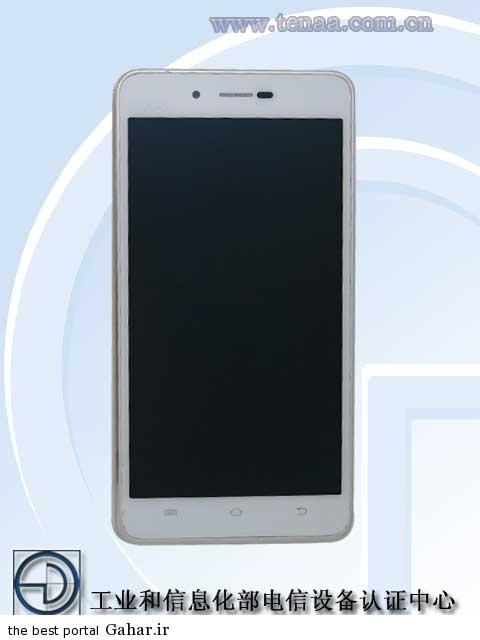 Vivo X5 Max 4 باریکترین اسمارت فون دنیا : جدیدترین محصول کمپانی oppo