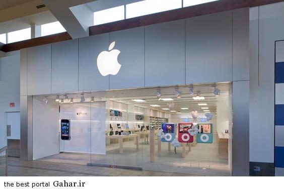 a توزیع رسمی محصولات اپل در ایران