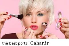 a085533715284102a تاثیر محصولات آرایشی بر سلامتی