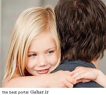 ba2723 مهمترین نکات تربیتی فرزندان