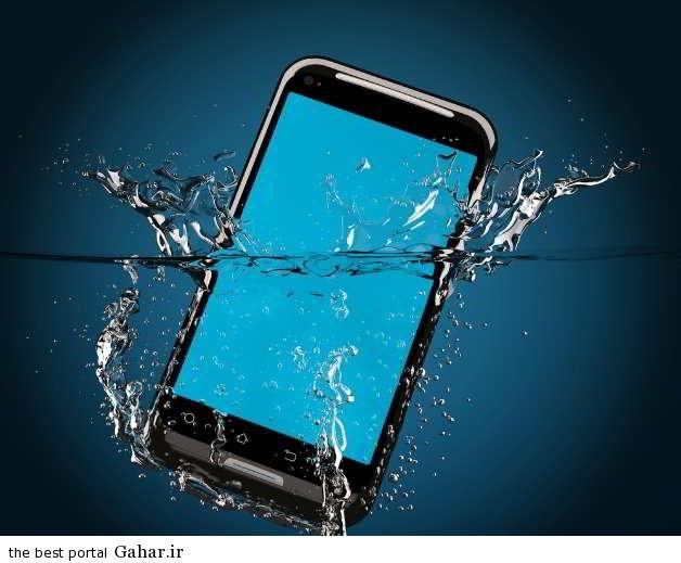 dropped phone in water راه حل مشکل خیس شدن گوشی