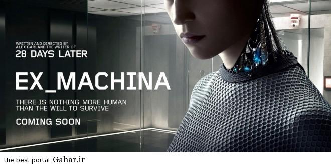 ex machina poster1 660x330 دانلود تریلر فیلم تخیلی Ex Machina