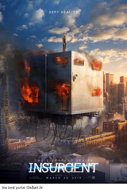 insurgent poster9 دانلود تریلر فیلم زیبای  Insurgent