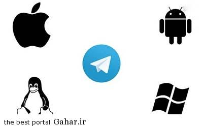 vaiber3 نرم افزار اندروید تلگرام به زودی وایبر و واتس اپ را می گیرد