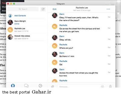 vaiber4 نرم افزار اندروید تلگرام به زودی وایبر و واتس اپ را می گیرد