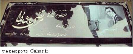 1279456f0e نصب سنگ قبر اصلی مرتضی پاشایی +عکس