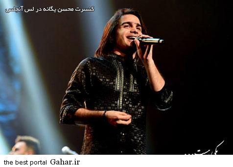 Concert Mohsen Yaganeg Los Angeles دانلود کنسرت محسن یگانه در لس انجلس
