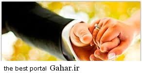 images6 نکاتی برای ازدواج موفق