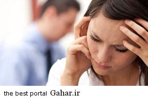 jnsi 13 azar 3 عواملی که باعث ناتوانی جنسی مردان می شود