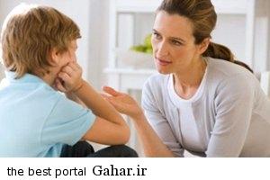 y30 پیامدهای منفی ناآگاهی جنسی کودکان
