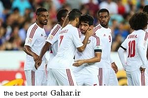 223829 امارات به مقام سوم آسیا رسید