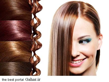 hair color types فرمول ترکیب چند رنگ مو پرکاربرد