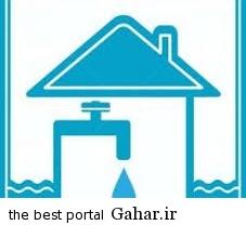 index16 علت اصلی توزیع آب کارتی