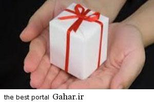 it is forbidden to accept this gift هدیه هایی که دادن آن ها حرام است