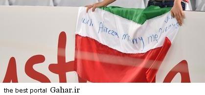 خواستگاری دختر ایرانی از علیرضا حقیقی