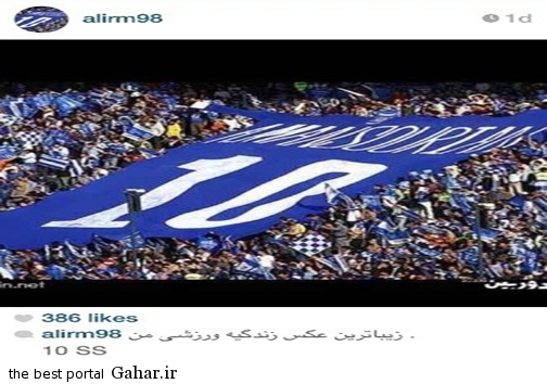 2982051 615 تصویری از زیباترین عکس زندگی ورزشی منصوریان