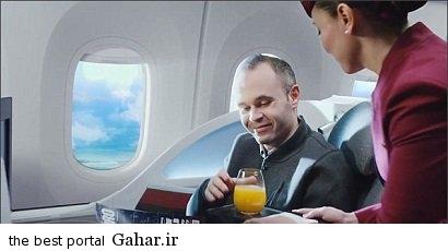 635589178341398166 تبلیغات جالب ستارگان بارسلونا برای شرکت هواپیمایی