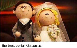 IMAGE634792659087689348 داستان کوتاه و خواندنی از علت جالب موفقیت یک زوج